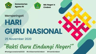 Peringatan Hari Guru Nasional 2020 Kementerian Agama